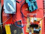步进电机控制系统设计