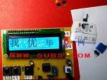电阻电容测试仪设计制作
