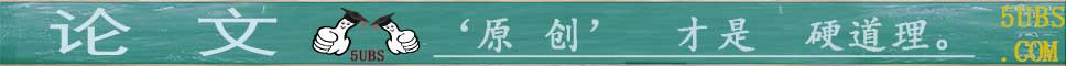 毕业设计论文banner图片